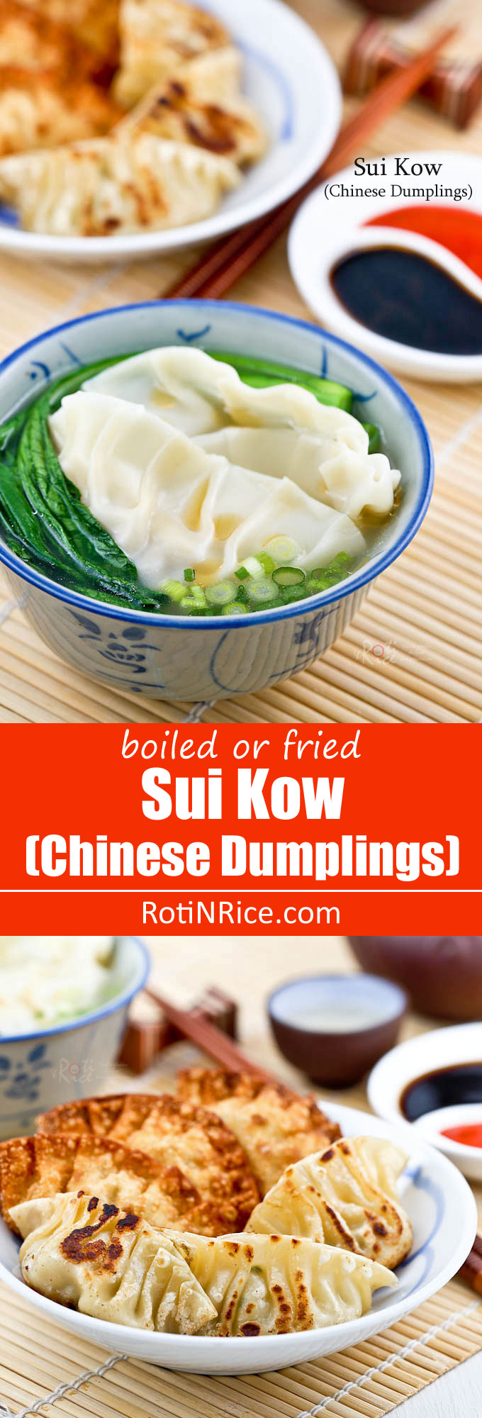 Sui Kow (Chinese Dumplings) are delicious fan shaped dumplings served in broth. They can also be deep fried or pan fried and steamed as pot stickers. | RotiNRice.com