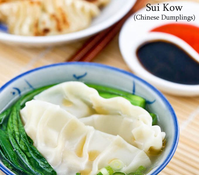 Delicious Sui Kow (Chinese Dumplings) in broth.
