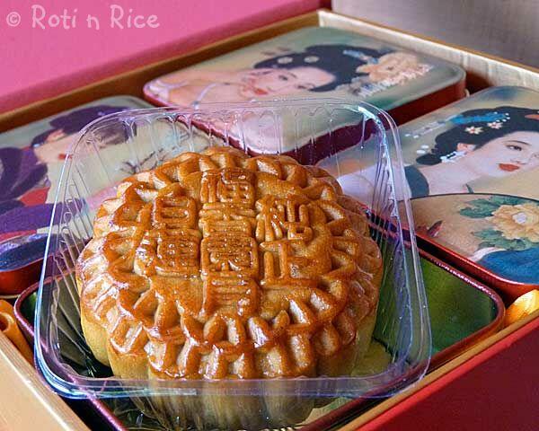 Mooncake Festival | Roti n Rice