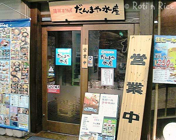 Postcard from Kanazawa