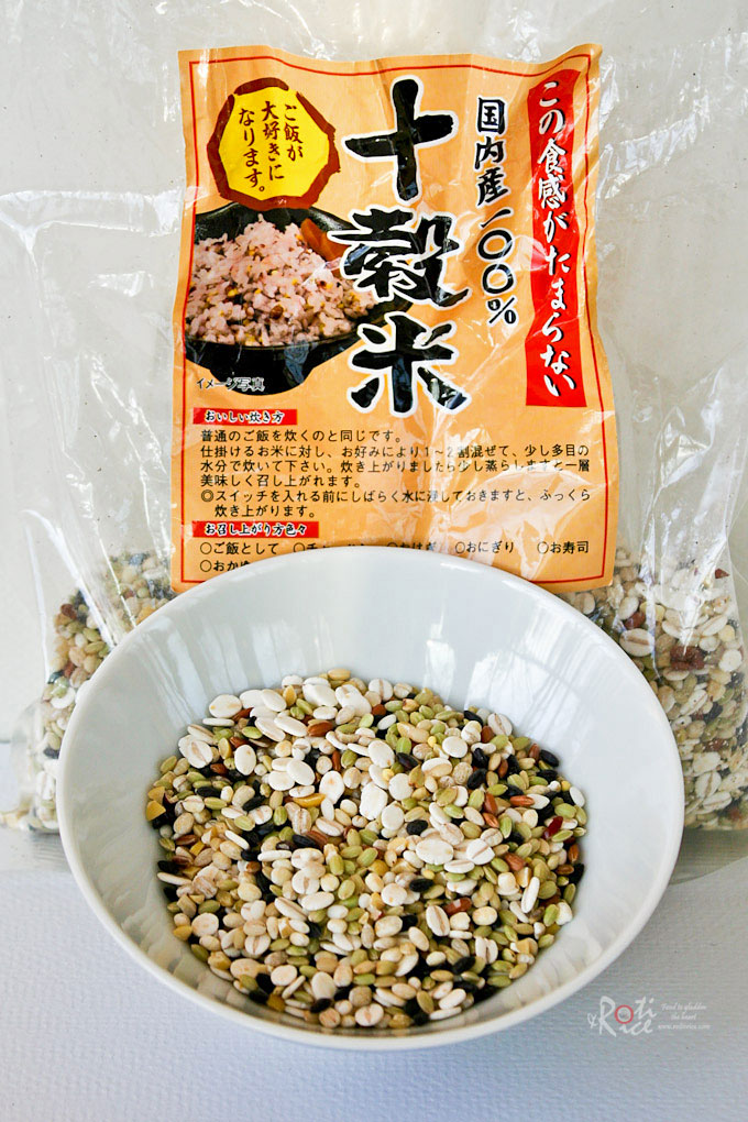 Mixed Grain Onigiri with rice, red rice, black rice, sticky rice, millet, amaranth, quinoa, barley, oats, and sesame seeds. Very tasty and satisfying. | RotiNRice.com