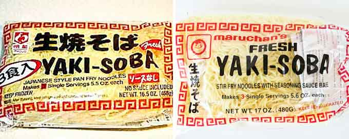 Noodles used in making Yakisoba.