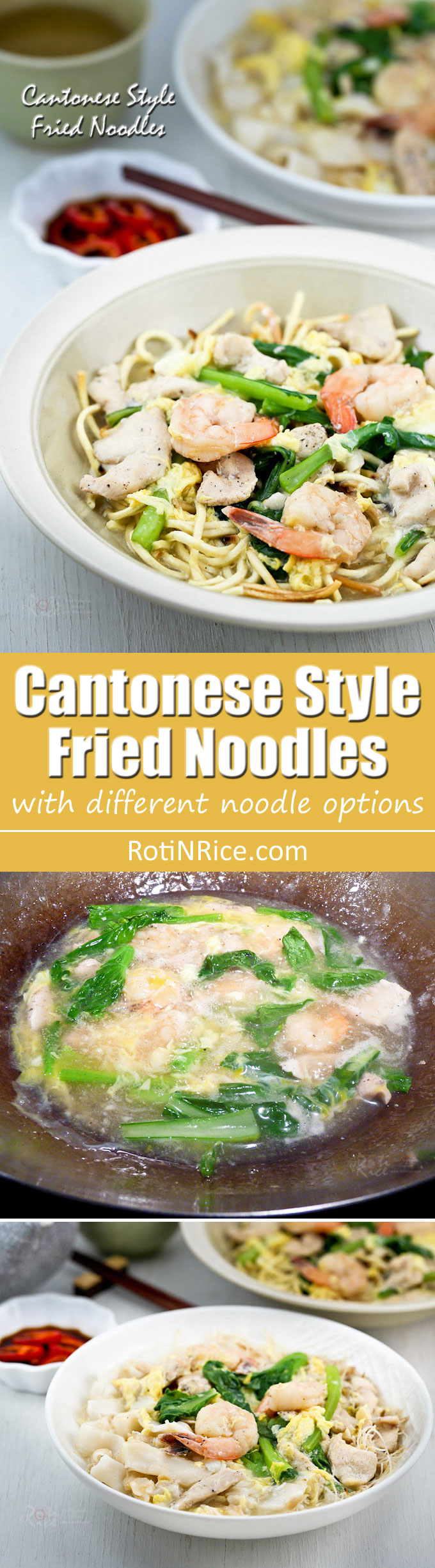 Delicious Cantonese Style Fried Noodles with a smooth egg-based sauce. Your choice of dried egg noodles, rice noodles, or a combination of the two. | RotiNRice.com