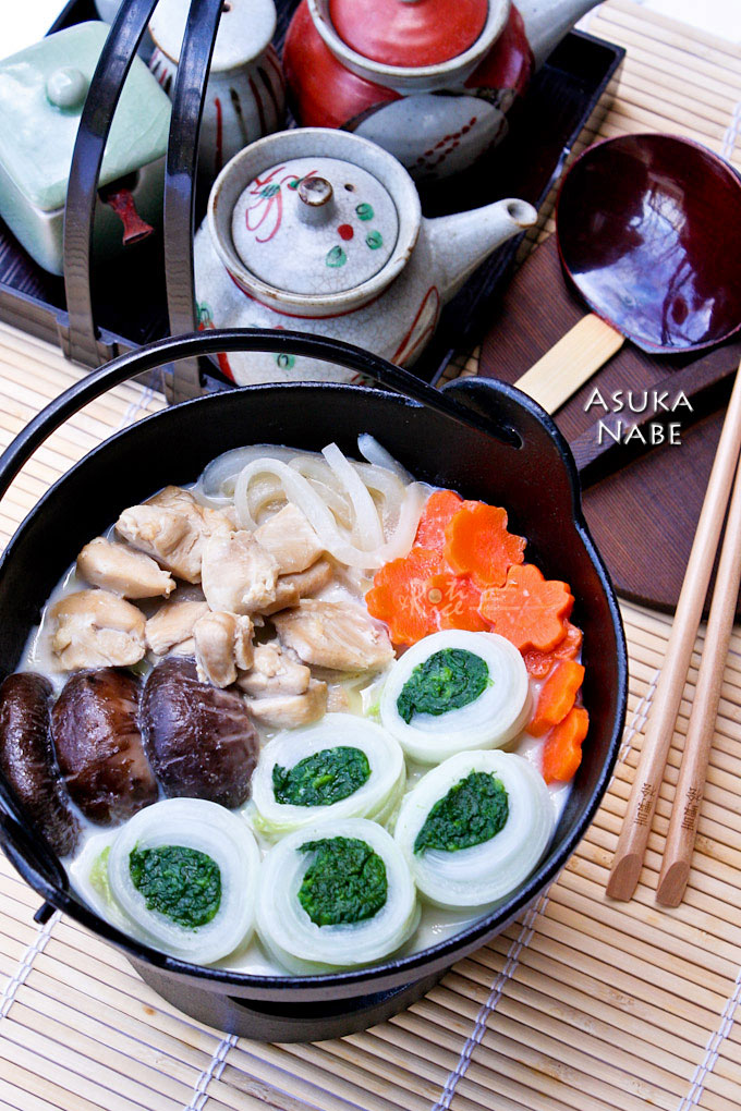 Asuka Nabe - a one pot dish with chicken, mushrooms, and vegetables in a milky broth perfect for cooler weather. Deliciously warm and hearty. | RotiNRice.com