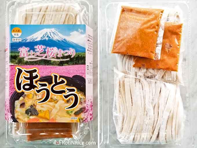 Hoto noodles purchased at the Shiba-sakura Festival 2019