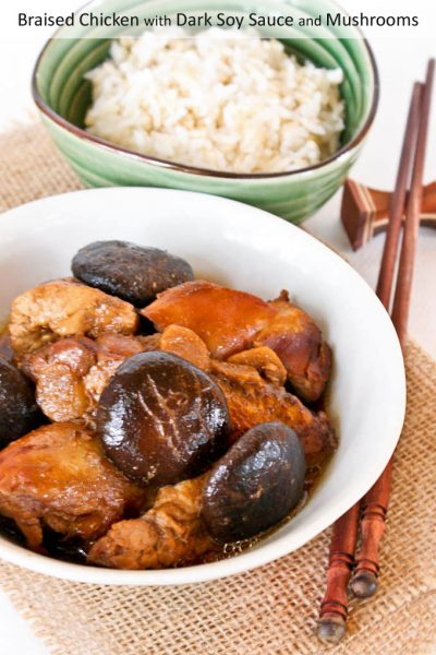 Comforting and delicious Braised Chicken with Dark Soy Sauce and Mushrooms.