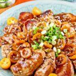 Pan fried Kumquat Chicken with Kumquat Hoisin Sauce.
