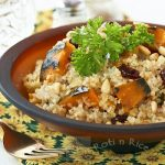 Kabocha Cranberry Brown Rice Couscous