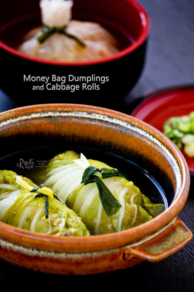 These Money Bag Dumplings are a feast for the eyes and palate. They are made gluten free using translucent rice wrappers and napa cabbage. | RotiNRice.com