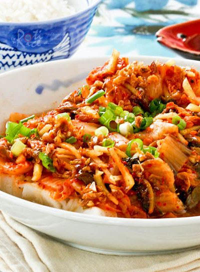Steamed Cod with Kimchi - healthy, moist, and delicious. The kimchi combines beautifully with the cod to give it a slightly spicy and tangy flavor. | RotiNRice.com
