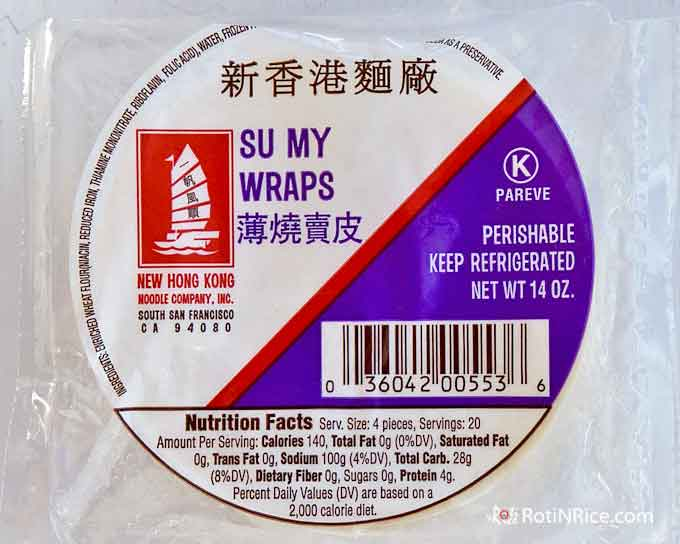 Store bought Siu Mai (Shumai) wrappers.