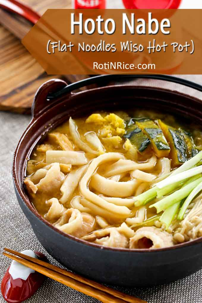 Delicious Hoto Nabe (Flat Noodles Miso Hot Pot) with kabocha squash, pork, napa cabbage, enoki mushrooms, and tofu. Also a tour to the Yamanashi Prefecture. | RotiNRice.com #hotonabe #hoto #yamanashiprefecture